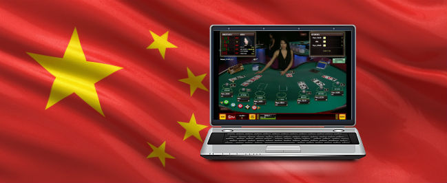 China online gaming