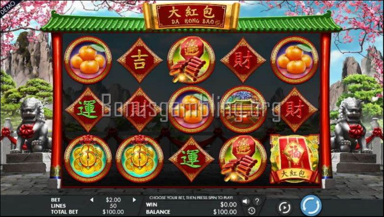 Da Hong Bao Video Slot Game