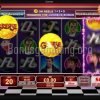 Grease Video Slot Game